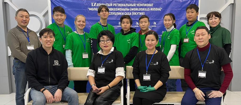 ОРЧ Worldskills-2021 Якутск. Промышленный дизайн