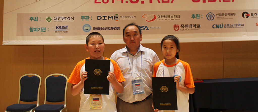 Молодежный робототехнический фестиваль. 2 место. г Теджон Южная Корея
