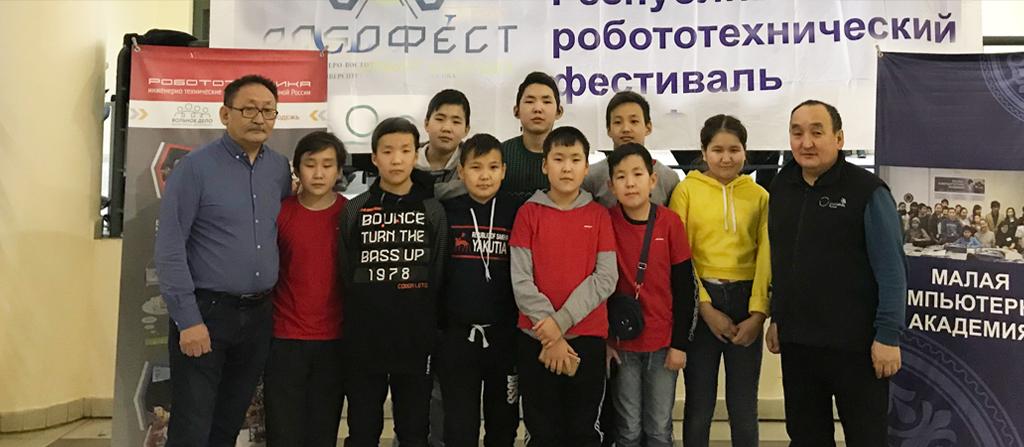 Фестиваль Робофест-2020 отборочный этап. Якутск